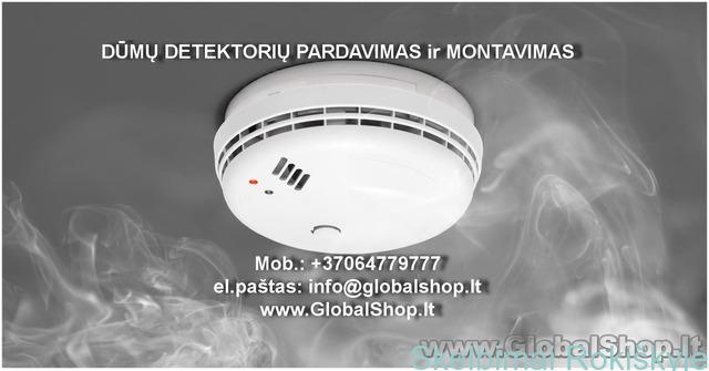 Dūmų ir smalkių detektoriai