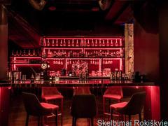 MMXXV Lounge