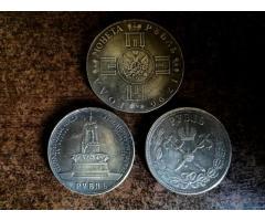 Kelios monetos