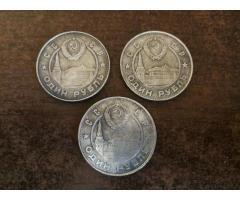 stalininio laikmečio atmintis monetose