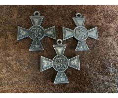 caro medaliai